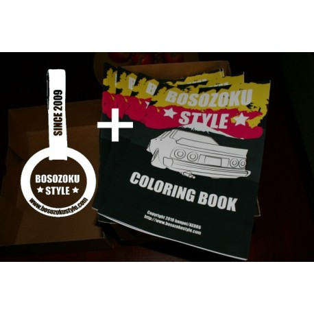 Bosozoku Style coloring book plus sticker