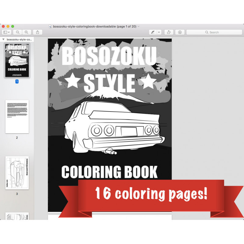 Downloadable Bosozoku Style Coloring Book